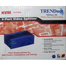 Видеосплиттер TRENDnet KVM TK-V400S (4-Port) в Махачкале, разветвитель видеосигнала TRENDnet KVM TK-V400S (Махачкала)