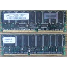 Модуль памяти 512Mb DDR ECC для HP Compaq 175918-042 (Махачкала)