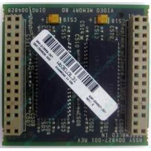 Видеопамять для Compaq Deskpro 2000 (SP# 213859-001 в Махачкале, DG# 004828-001 в Махачкале, ASSY 004827-001) - Махачкала
