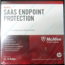 Антивирус McAFEE SaaS Endpoint Pprotection For Serv 10 nodes (HP P/N 745263-001) - Махачкала
