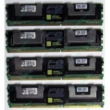 Серверная память 1024Mb (1Gb) DDR2 ECC FB Kingston PC2-5300F (Махачкала)