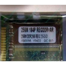 256 Mb DDR1 ECC Registered Transcend pc-2100 (266MHz) DDR266 REG 2.5-3-3 REGDDR AR (Махачкала)