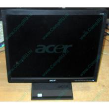 """Монитор 17"""" TFT Acer V173 в Махачкале, монитор 17"""" ЖК Acer V173 (Махачкала)"""
