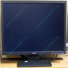 """Монитор 19"""" Acer V193 DOb (Махачкала)"""