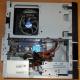Intel Core i3-2120 /Asus H61M-D /4Gb DDR3 /250Gb Seagate ST250DM000 /ATX 300W Inwin IP-S300BN1-0 (Махачкала)