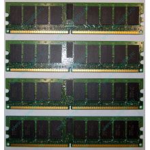 IBM OPT:30R5145 FRU:41Y2857 4Gb (4096Mb) DDR2 ECC Reg memory (Махачкала)
