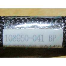 IDE-кабель HP 108950-041 для HP ML370 G3 G4 (Махачкала)