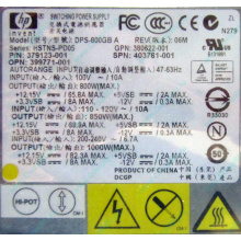 HP 403781-001 379123-001 399771-001 380622-001 HSTNS-PD05 DPS-800GB A (Махачкала)
