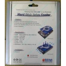 Вентилятор для винчестера Titan TTC-HD12TZ в Махачкале, кулер для жёсткого диска Titan TTC-HD12TZ (Махачкала)