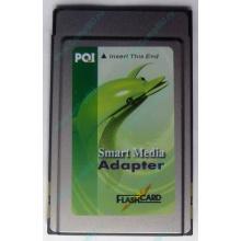Smart Media PCMCIA адаптер PQI (Махачкала)